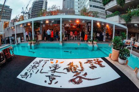 ivy Pool Club Sydney Tony Tokyo rooftop bar THE F swimming