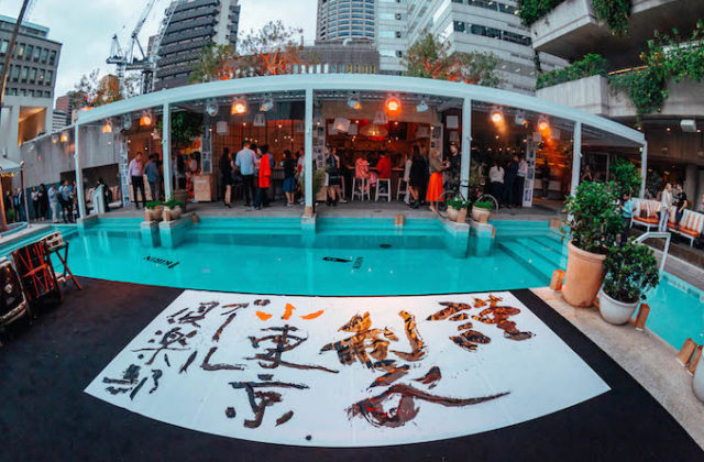 ivy Pool Club Sydney Tony Tokyo rooftop bar THE F swimming