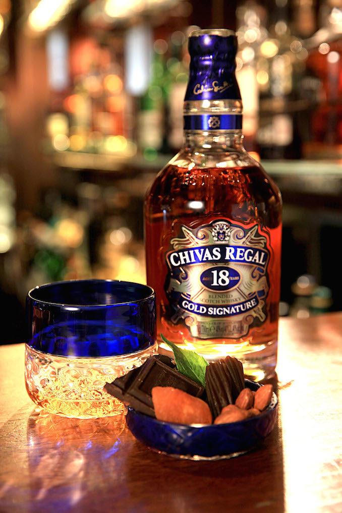 Chivas Regal blue tumbler