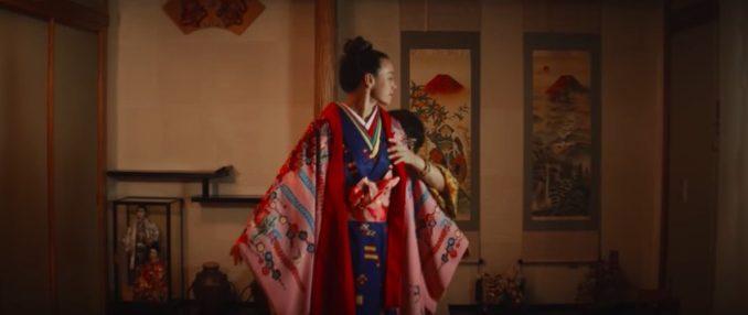 Okinawa Japan Nuchugusui kimono