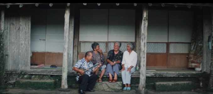 Okinawa Japan Nuchugusui old people