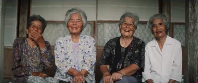 Okinawa Japan Nuchugusui old women