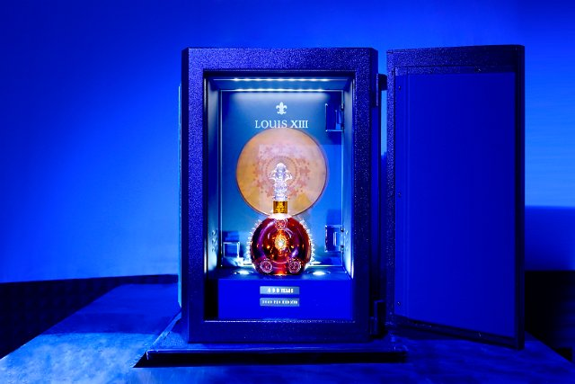 Pharrell Williams Louis XIII 100 Years cognac safe