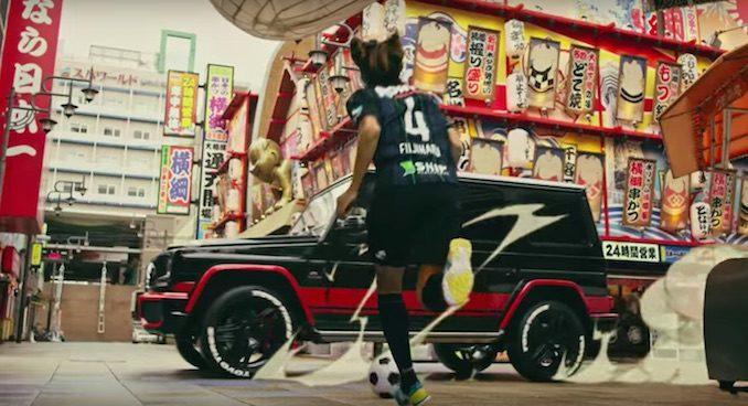 Toyo Tires AC MIlan Manga soccer