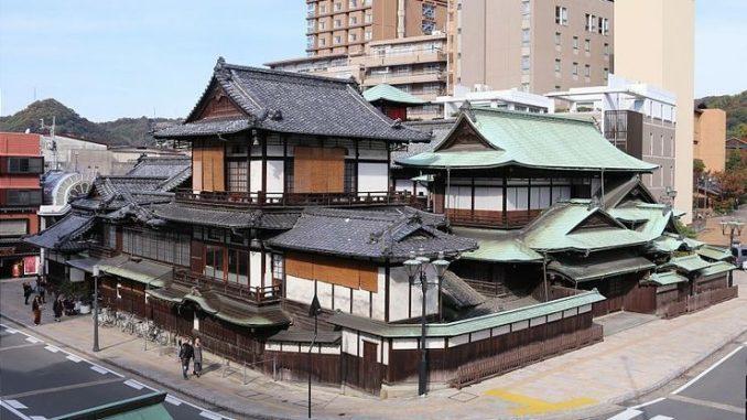 Dogo Onsen Japan