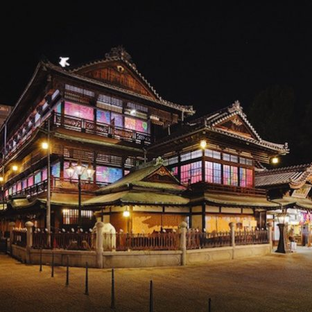 Dogo Onsen bath house