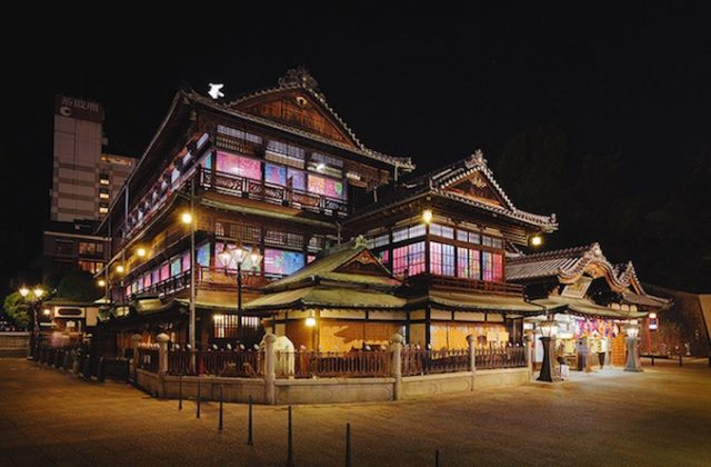 Dogo Onsen bath house