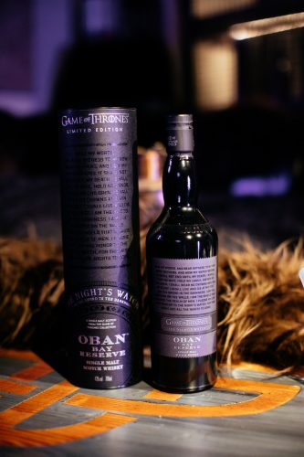 Game of Thrones The Night's Watch – Oban Bay Reserve